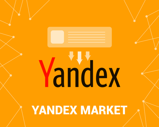 Picture of Yandex Market
